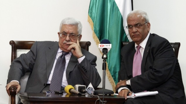Palestinians say Regulation Bill aims to 'legalize theft of Palestinian land'
