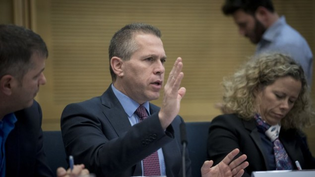 Erdan: No minister, including Netanyahu, wants a Palestinian state soon