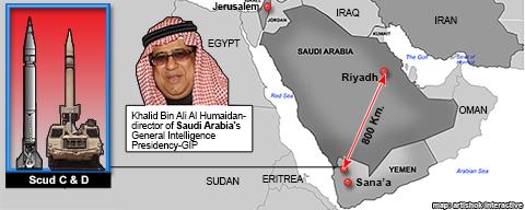 The Saudi Master spy visiting Jerusalem, Ramallah ©