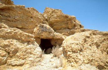Twelfth Dead Sea Scrolls Cave discovered west of Qumran