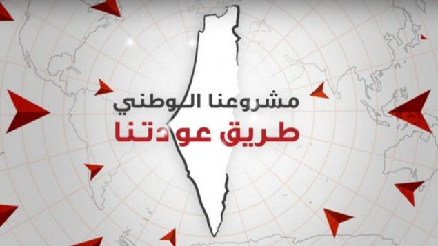 Despite détente with Israel, Turkey to host Hamas confab