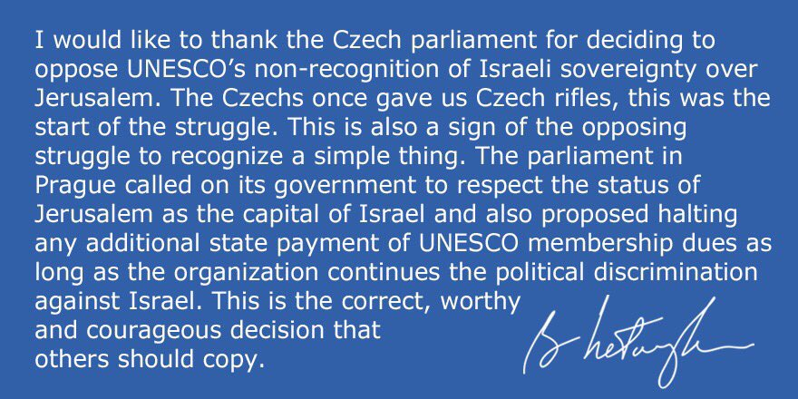 Benjamin Netanyahu‏:  Thank You to the Czech Parliament