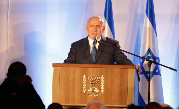 Israeli Prime Minister Benjamin Netanyahu: Western Wall to remain under Israeli sovereignty