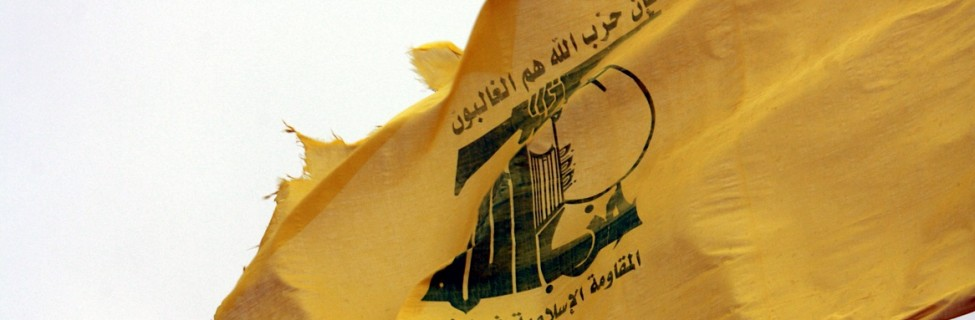A Different Hezbollah Prepares for the Next Big War