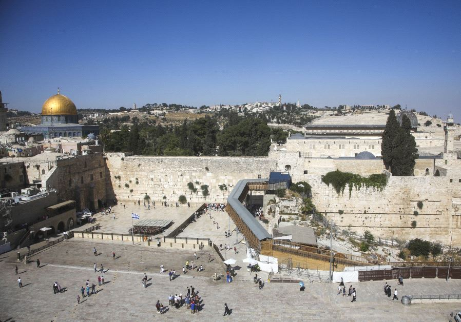 MINISTERS APPROVE BILL AIMING TO TAKE JERUSALEM OFF THE NEGOTIATING TABLE