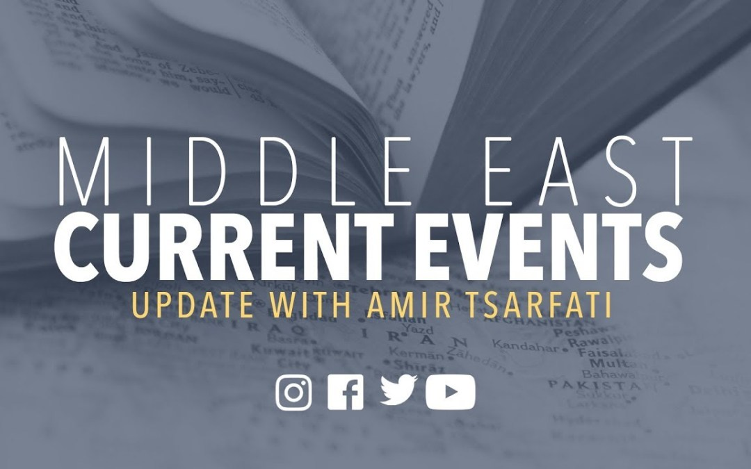 Amir's Middle East current events update, August 13, 2017