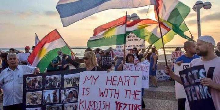 Kurdish Media Highlights Israeli Support for Independence Drive as Iran Fumes