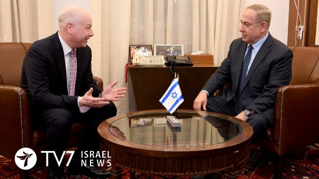"""Washington seeks to jumpstart Israeli-Palestinian peace process with """"the deal of the century"""""""