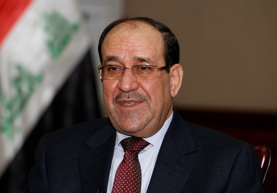 IRAQI VP WARNS AGAINST CREATION OF 'SECOND ISRAEL' FOR KURDS