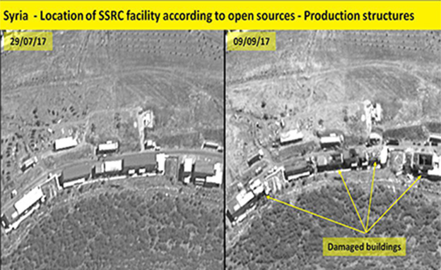 Satellite images reveal damage to Syrian chemical weapon facility