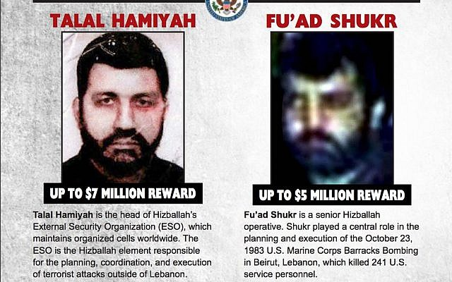 US offers millions for two of Hezbollah's top operatives