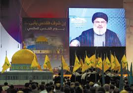 HEZBOLLAH-ALIGNED GERMAN CENTER DECLARES 'RESISTANCE' AGAINST ISRAEL