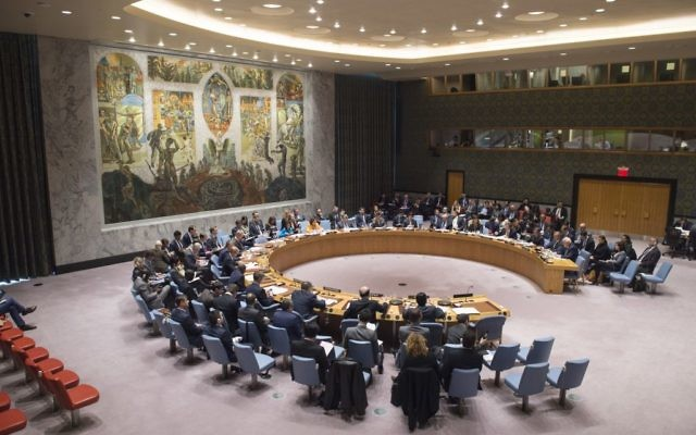 UN Security Council to hold emergency session on Jerusalem