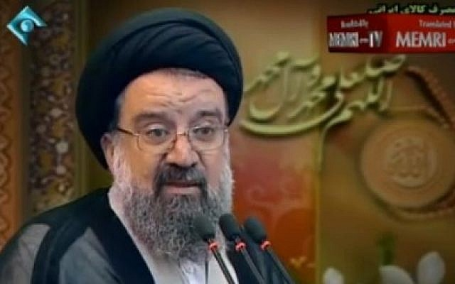 Top Iranian cleric calls for Palestinian violence, vows to 'level Tel Aviv'