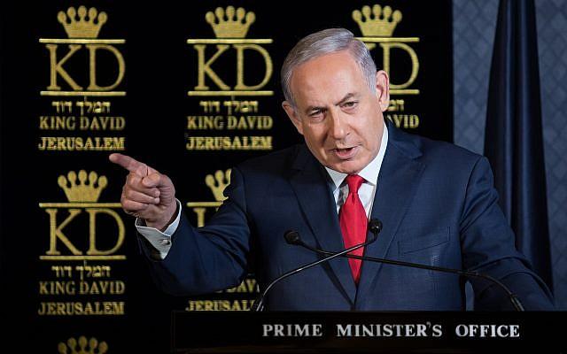 Netanyahu hints at Gaza tunnel strike, warns of 'greater' response