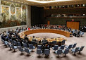 UN CLAIMS PALESTINIANS AND BEDUIN AT RISK OF FORCED TRANSFER IN WEST BANK