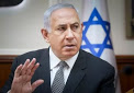 NETANYAHU OFF TO MUNICH TALKS, LEAVES LEGAL WOES BEHIND