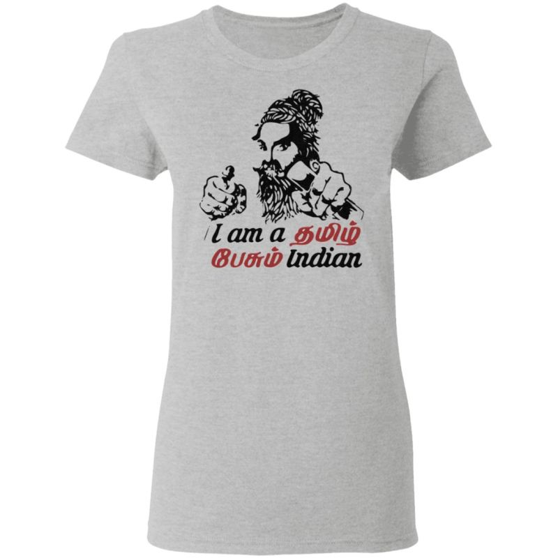 I Don't Know Hindi T Shirt