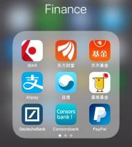 常备理财类 App