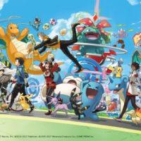Najbliższy event w Pokemon GO będzie potrzebował nas wszystkich