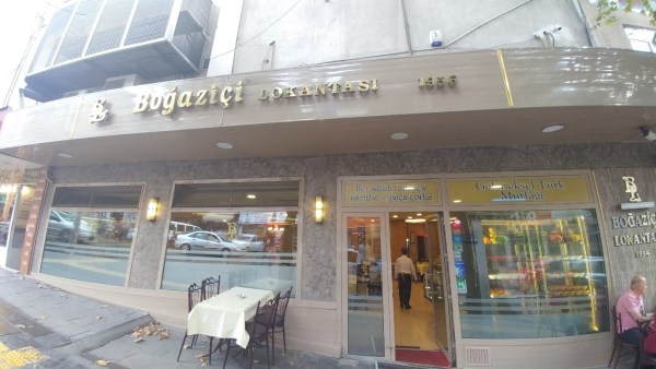 Ankara Bogazici Restaurant front view