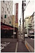 sakura hotel & cafe