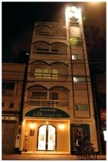 Masjid kat Okachimachi