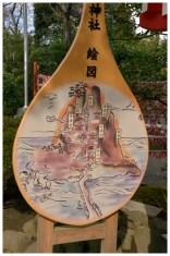 pete dari jambatan terus ke pulau.