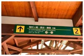 Enoden Station -> Hase Station