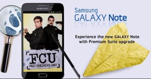 Samsung-fcu