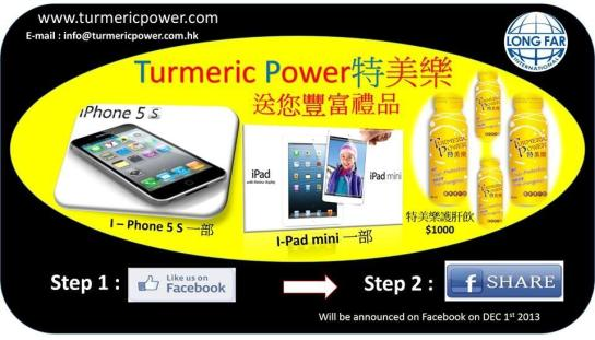 turmeric_power1