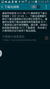 Screenshot_2014-05-30-00-23-22