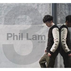 Phil-高山低谷