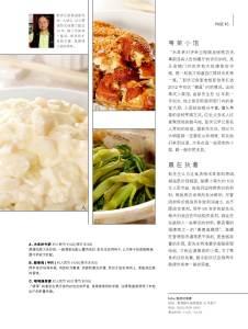 TP20_P41-47 hk Taste5