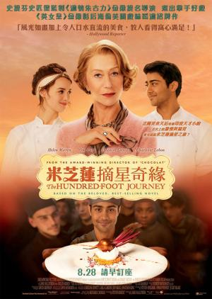 The_hundred_foot_journey1