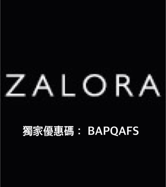 ZALORA X YFL-KELVIN獨家優惠碼