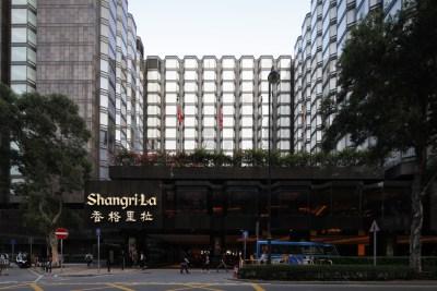 11. Kowloon Shangri-La (1)