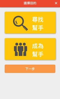 20160302_091357000_iOS