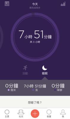 20160812_171109000_iOS