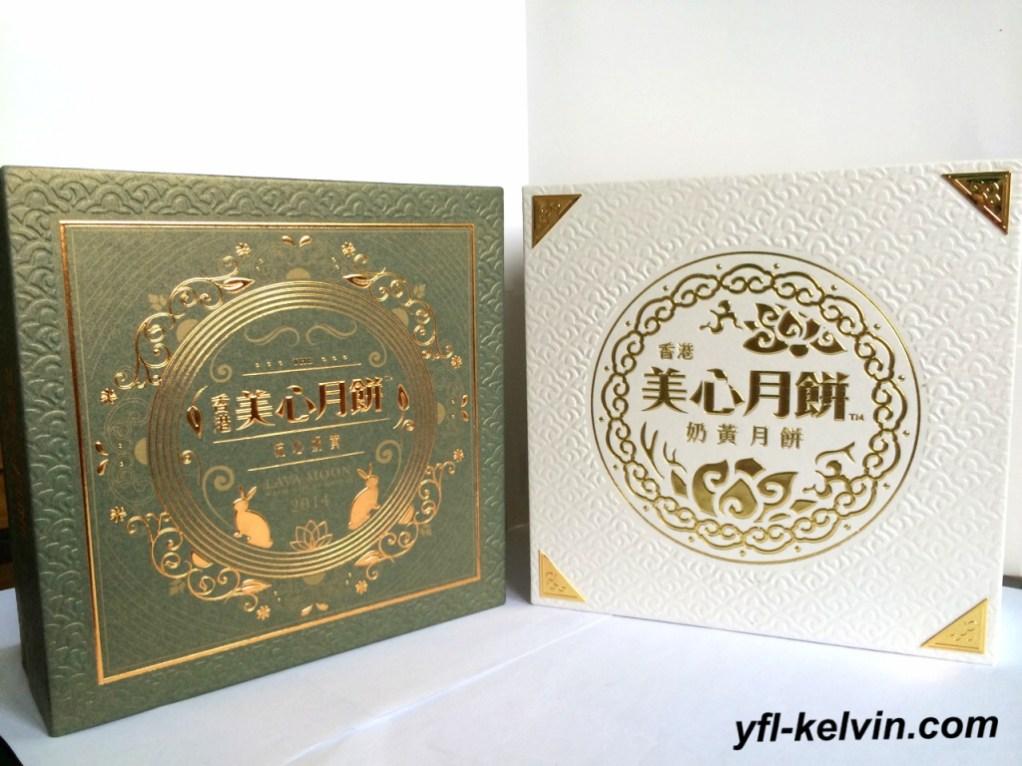 Kelvin Leung's another room — 美心奶黃月餅 – 流心那中秋