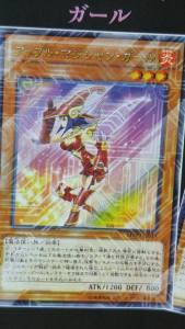 Magician Girl Cbd7fa7f-s