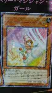 Magician Girl E720de52