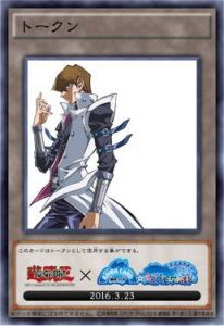 l_kuro_160302kaibarando04