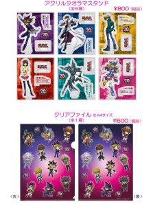 yugioh_goods_0317 2