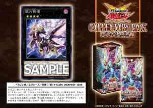 [CPF1] Galaxy Stealth Dragon ChLbjayU0AA54zd