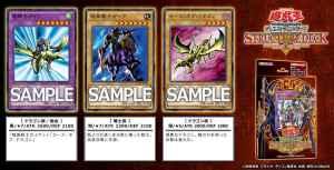 The Organization Sdmy Gaia The Dragon Champion And Friends