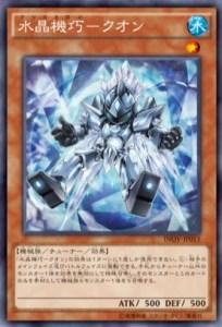 crystron1