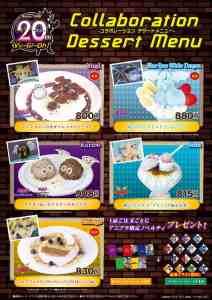yugioh_3_dessert