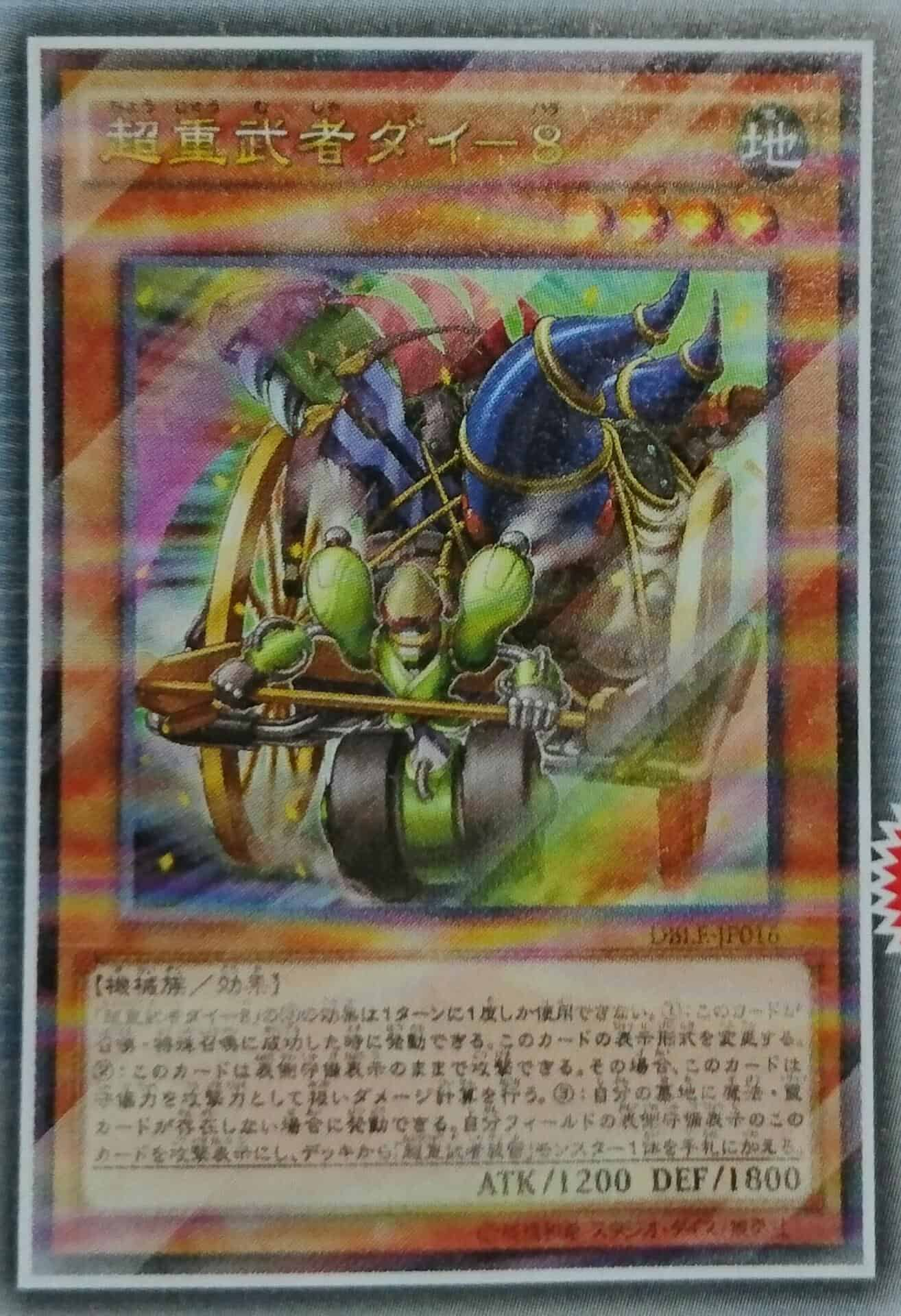 Yugioh Booster Craft