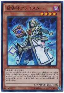 aleister-the-eidolon-summoner